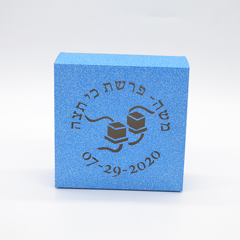 Ce înseamnă Bar Mitzvah?